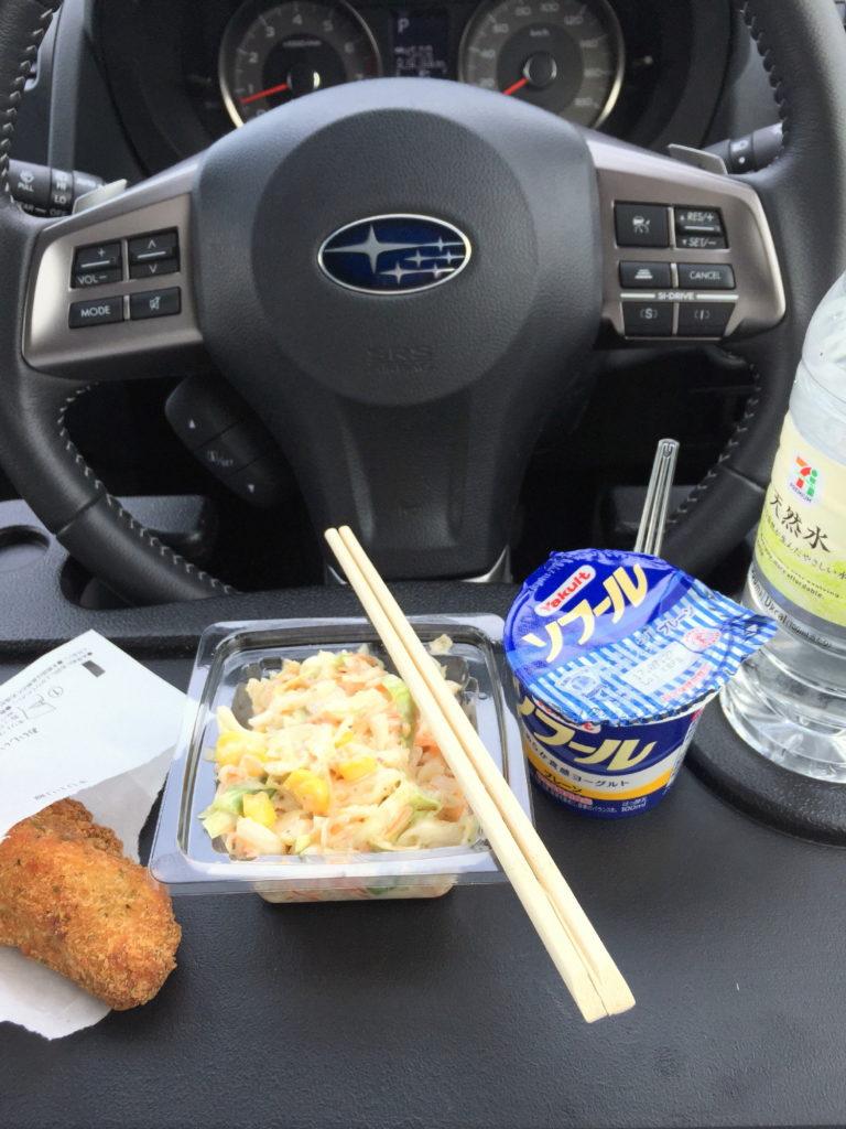 運転途中のお昼