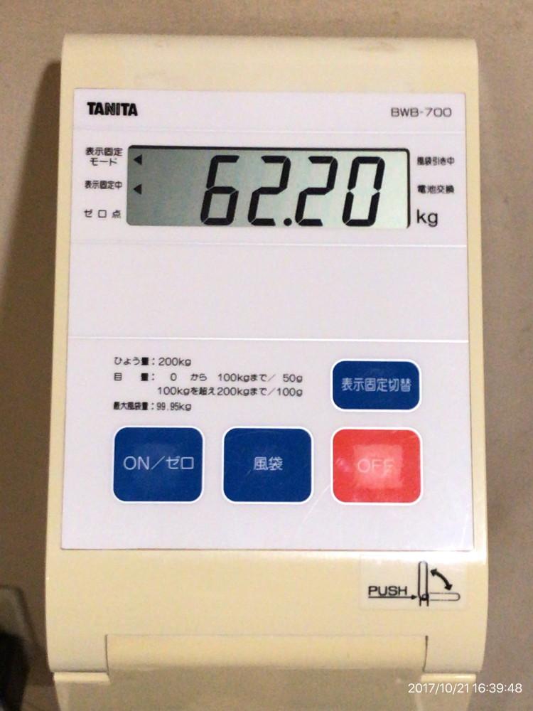 体重62.2kg