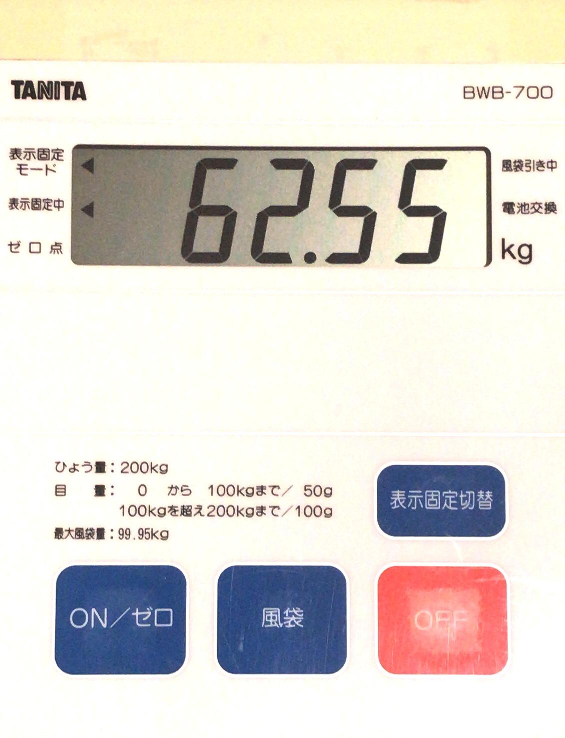20190715-62.55kg