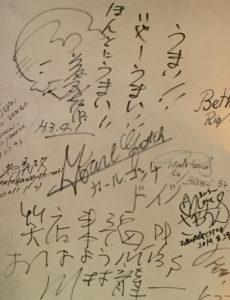 藤原さんのサイン